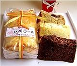 ハンプティ・ダンプティ ケーキ博覧会出品のロールケーキと3種類のシフォンケーキ ランキングお取り寄せ