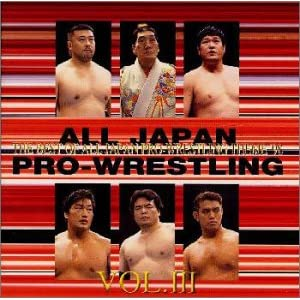 全日本プロレステーマ大全集 vol.3 THE BEST OF ALL JAPAN PRO-WRESTLING THEME'98