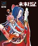 未来日記 Blu-ray限定版 第2巻
