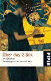 img - for  ber das Gl ck book / textbook / text book