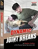 Dynamic Joint Breaks 英語版 [DVD]