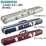 SHIMANO(シマノ) RC-012L へらロッドケースXT 2層
