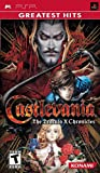 Castlevania Dracula X Chronicles - PlayStation Portable