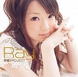 楽園PROJECT-Ray