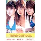 TRIANGLE IDOL [DVD]