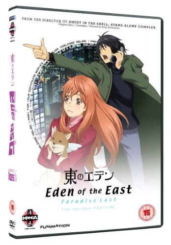 Eden Of The East Movie 2 - Paradise Lost [DVD]
