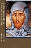 img - for Hymns and Homilies of St. Ephraim the Syrian book / textbook / text book