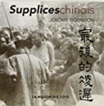 Supplices chinois (1DVD)