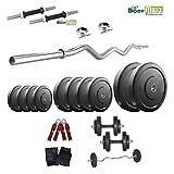 36 Kg Body Maxx Home Gym Set Rubber Plates + Dumbells Rods + Gloves + Gripper + 3 FT EZ CURL BAR + Locks