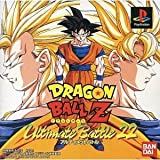 Dragon Ball Z: Ultimate Battle 22 [Japan Import]