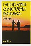 大屋 洋子 / 大屋 洋子 のシリーズ情報を見る