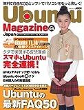 Ubuntu Magazine Japan vol.06