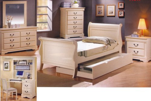 Cheap Louis Phillipe Antique White Kids Bedroom Set (B000EFBDQG)