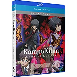 Rampo Kitan: Game of Laplace - The Complete Series [Blu-ray]