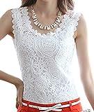 (ワールドカントリー) World Country ノースリーブ ブラウス セクシー ブラウス レディース 白 フォーマル 切り替え 花柄 レース 刺繍 タンクトップ 白 ホワイト 大きいサイズ あります。 (M, 白)