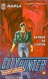 City Hunter (Nicky Larson), tome 34 : Retour de l'enfer