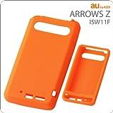 レイ・アウト au by KDDI ARROWS Z ISW11F用スリップガードシリコンジャケット/オレンジ RT-ISW11FC2/O
