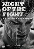Ricky Hatton: Night of the Fight - Hatton's Last Stand [DVD]