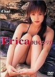 沢尻エリカ/Ericaエリカ [DVD]