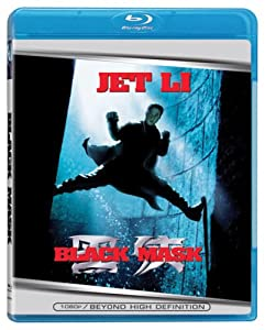 Black Mask [Blu-ray]