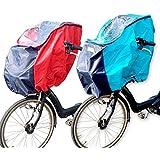 子供乗せ 自転車チャイルドシート用レインカバー フロント用 前用