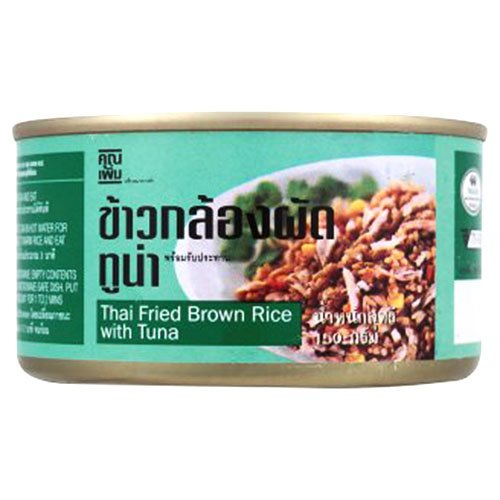 Thai Fried Brown Rice with Tuna Ready to Eat Healthy Food - Khun Perm 150 Grams (Canned)