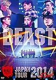 BEAST JAPAN TOUR 2014 FINAL [DVD]