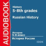 History for 5-8th Grades: Russian History | [V. Suvorova]