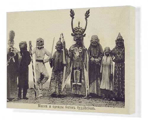 Canvas Print of Eastern Russia - Transbaikalia - Tsam ceremony (Dance Costumes Russia)