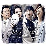 韓国ト゛ラマOST(サウンドトラック)/ミス・リプリー