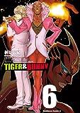 TIGER&BUNNY(6) (角川コミックス・エース)