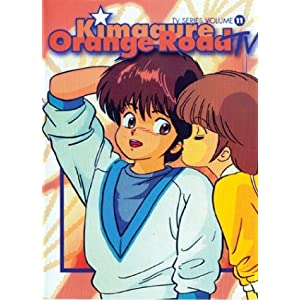 Kimagure Orange Road - Vol. 11 - TV Series movie