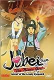 echange, troc Jubei Chan Ninja Girl 4: Final Showdown [Import USA Zone 1]