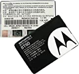 Motorola Li-Ion Battery for Motorola Z6, Moto Q9, i580, i880, i885, ic902 ( ....