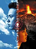 ドラゴンヘッド [DVD]