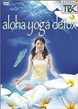 aloha yoga detox [DVD]