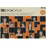 「娘。DOKYU!」Vol.6 [DVD]