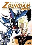 機動戦士Zガンダム 9 [DVD]