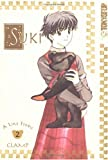 Suki, Vol. 2 (1591827612) by Clamp