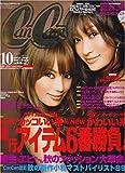 CanCam (キャンキャン) 2006年 10月号 [雑誌]