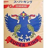 【日清製粉】スーパーキング(25kg)※最強力粉※