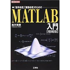 MATLAB��� (I�EO BOOKS)