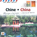 China - Air Mail: Traditional Music Featuring the Erhu/Gu-Zheng/Dizi Various Artists