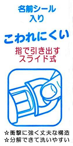 スケーター 箸 箸箱 セット スライド式 16.5cm プレーンズ Planes 2 ABS2A スケーター