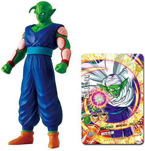 Super Warriors Dragon Ball Soft Vinyl Series Piccolo