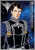 銀河英雄伝説 キャラクターカードスリーブ 第二弾 ロイエンタール