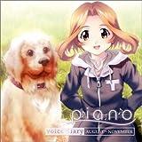 PIANO voice diary August~November