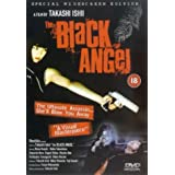 The Black Angel [DVD]by Riona Hazuki
