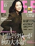 LEE (リー) 2010年 10月号 [雑誌]