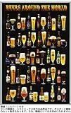 世界のビール [WG-3694] [ポスター]